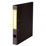 Fichário Reciclado A4 - Amarelo - DAC