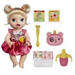Boneca Baby Alive Loira  Hora de Comer - Hasbro