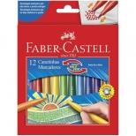 Canetinha Ponta Vai e Vem 12 cores - Faber-Castell