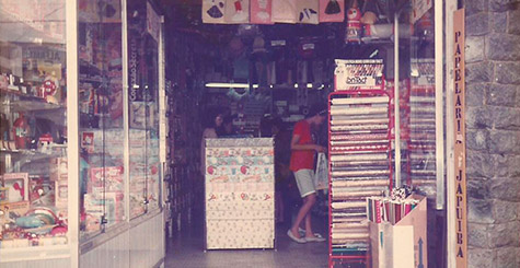 Foto da frente da Papelaria Japuiba - década de 80