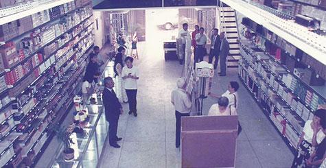 Foto da inauguração da sede própria da Papelaria Japuiba - 1995